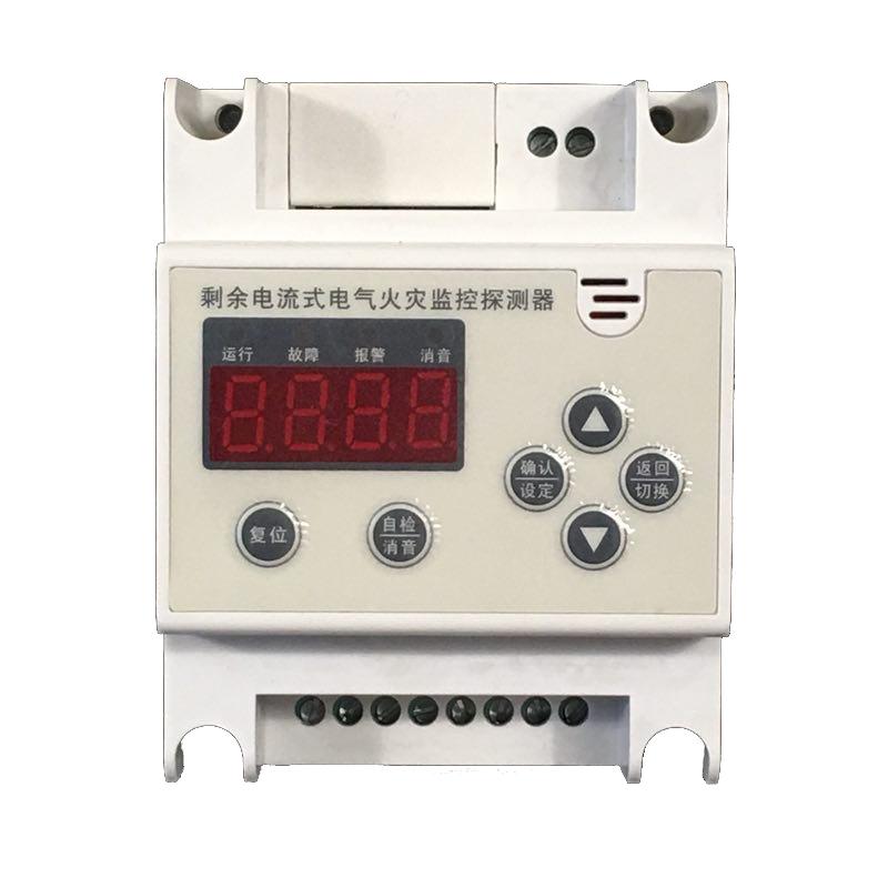 组合式电气火灾探测器 RET-DH301